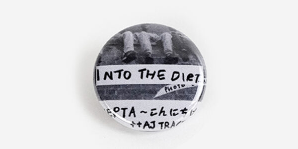 Underground England Into the dirt pin button badge