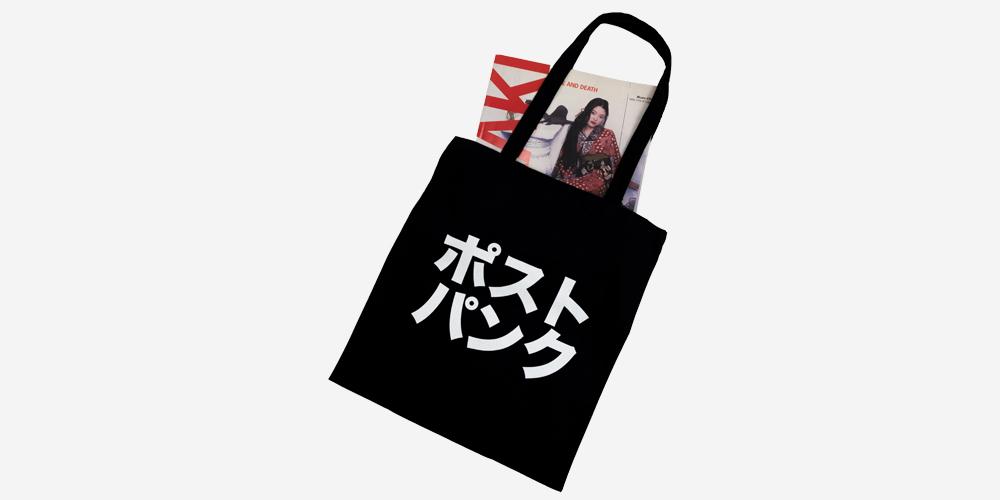 JAPANES POST PUNK TOTE BAG