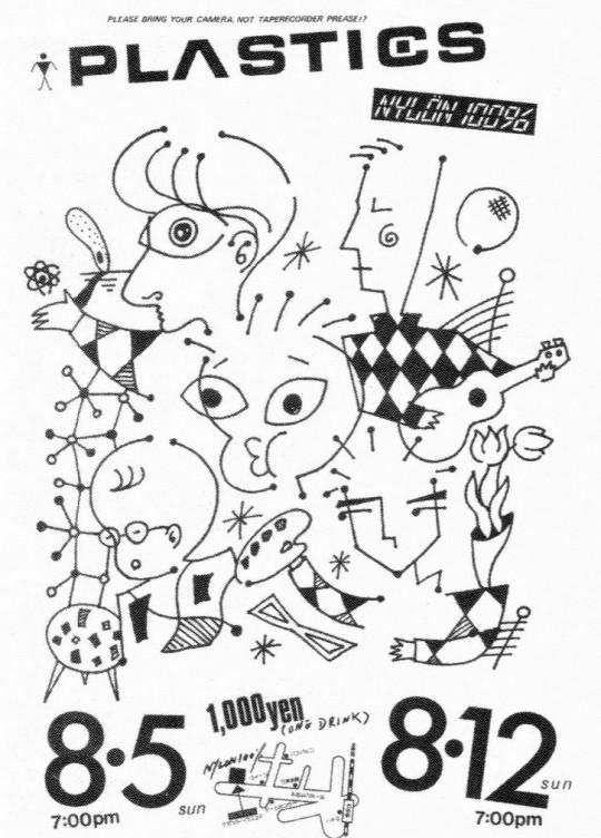 Plastics flyer 1979 - Underground music blog
