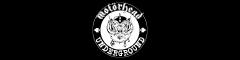 Collaboration logo Underground x Motorhead