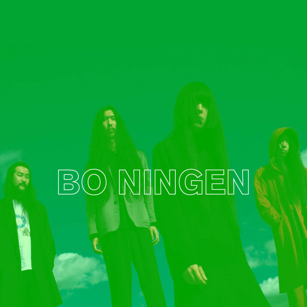 BAND PAGE ICON BO NINGEN