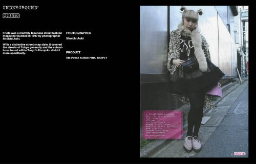 Underground Press Features Gallery - Fruits Photographer: Shoichi Aoki Product: UM-P005 SUEDE PINK