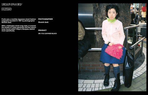 Underground Press Features Gallery - Fruits Photographer: Shoichi Aoki