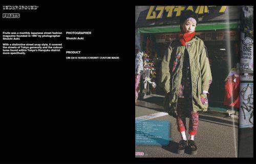 Underground Press Features Gallery - Fruits Photographer: Shoichi Aoki Product: UM-D010 SUEDE CHERRY