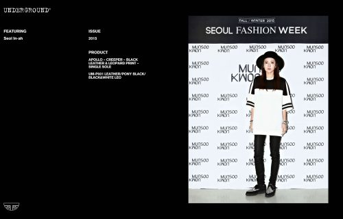 Press Features Gallery - Celebrities Seol In-Ah UM-P001 LEATHER/PONY BLACK/BLACK&WHITE LEO