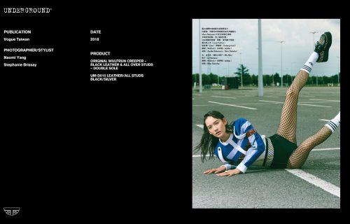 Press Features Gallery - Vogue International Photographer/Stylist: Naomi Yang Stephanie Brissay