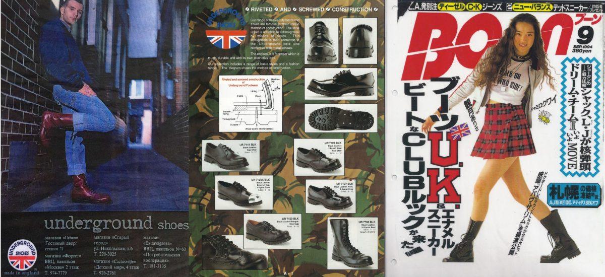 Underground Steel Cap Boots London 1990