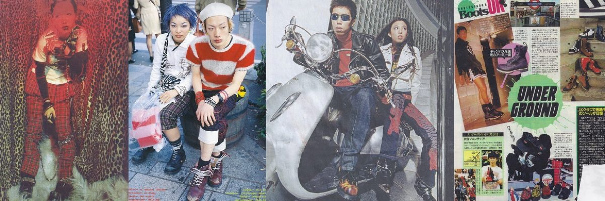 Underground goes Global - 1988